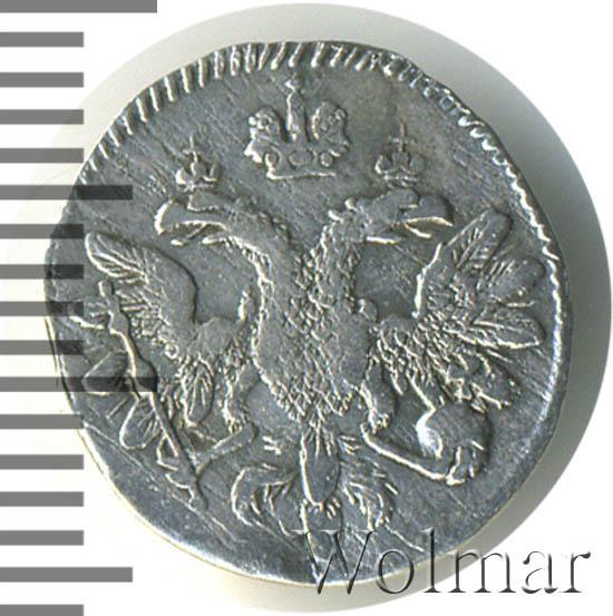 Алтын 1712 г. Петр I Ник.