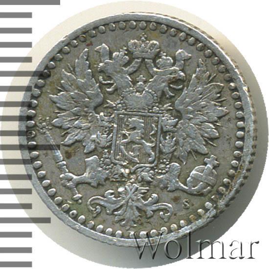 25 пенни 1871 г. S. Для Финляндии (Александр II)