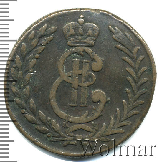 5 копеек 1777 г. КМ. Сибирская монета (Екатерина II) Новодел
