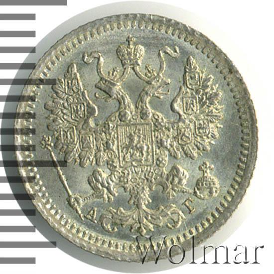 5 копеек 1891 г. СПБ АГ. Александр III