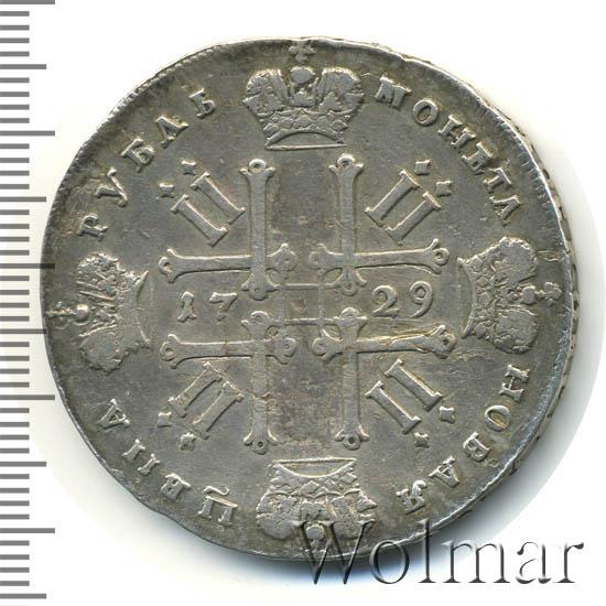 1 рубль 1729 г. Петр II. Без звезды на груди