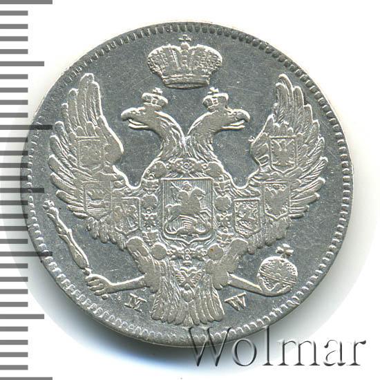 30 копеек - 2 злотых 1840 г. MW. Русско-Польские (Николай I)  Хвост орла прямой