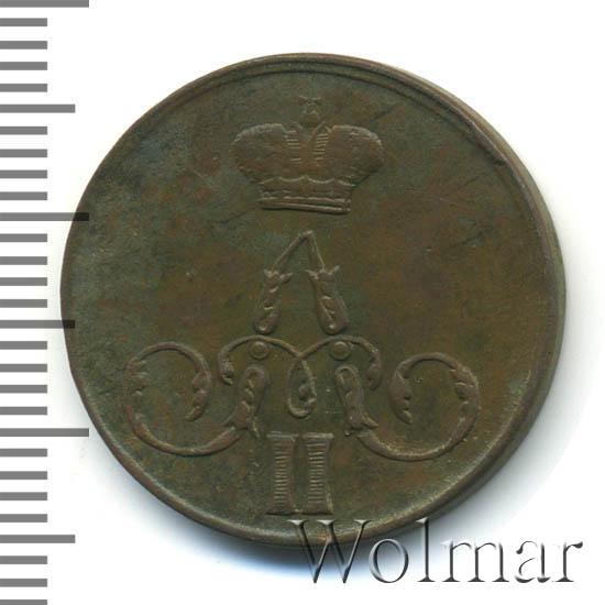 1 копейка 1857 г. ЕМ. Александр II. Екатеринбургский монетный двор