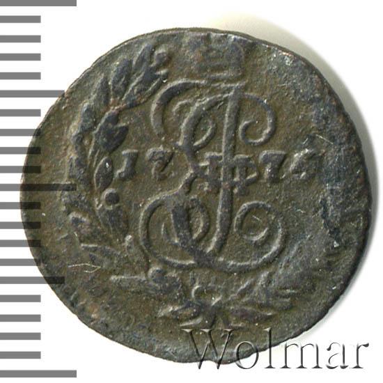 Полушка 1774 г. ЕМ. Екатерина II