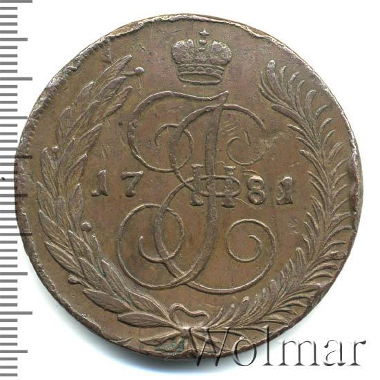 5 копеек 1781 г. СПМ. Екатерина II. Санкт-Петербургский монетный двор. Новодел. Гурт гладкий