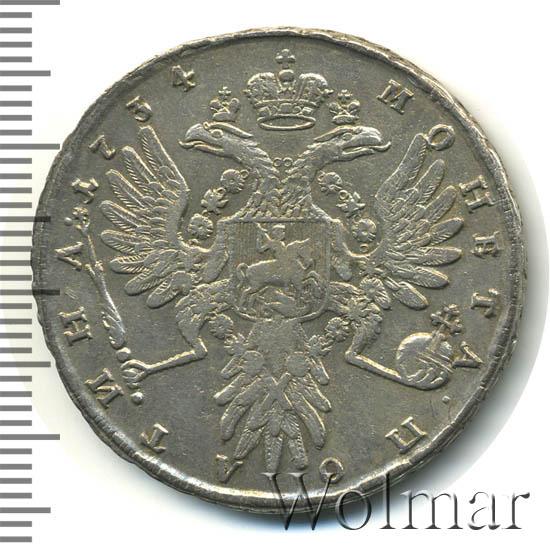 Полтина 1734 г. Анна Иоанновна. Лирический портрет. Корона разделяет круговую надпись