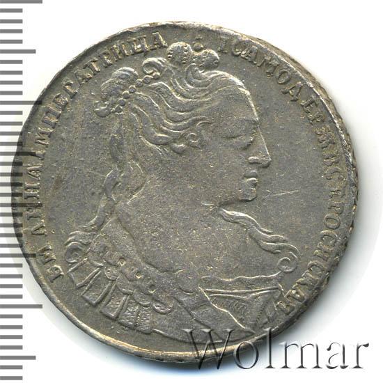 Полтина 1734 г. Анна Иоанновна Лирический портрет. Корона разделяет круговую надпись
