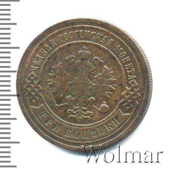 3 копейки 1916 года цена стоимость монеты prof стоимость монеты 10 тиын 1993 года цена