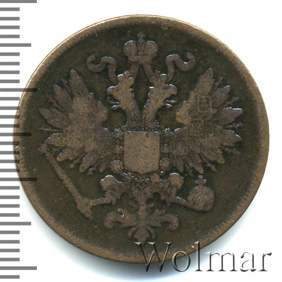 2 копейки 1860 г. ВМ. Александр II Варшавский монетный двор. Орел 1860 - 1867