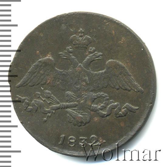 2 копейки 1832 г. СМ. Николай I Тиражная монета