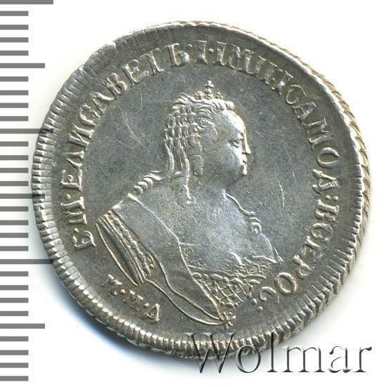 Полуполтинник 1751 г. ММД. Елизавета I. Без инициалов минцмейстера