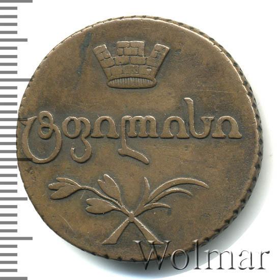 Бисти 1806 г. Для Грузии (Александр I). Для грузии