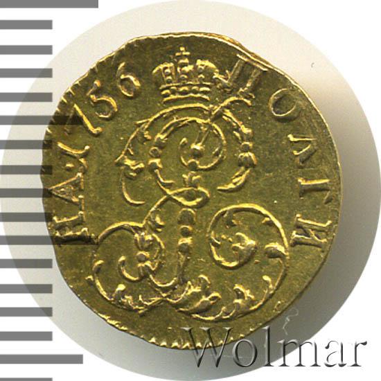Полтина 1756 г. Елизавета I