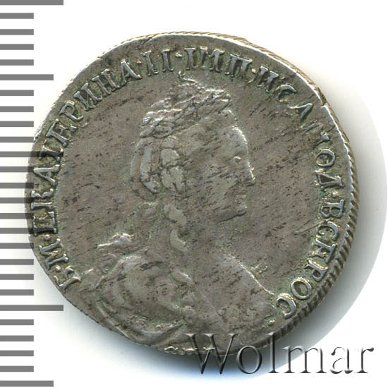 15 копеек 1770 г. ММД. Екатерина II.