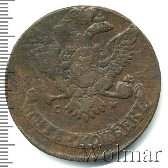 5 копеек 1767 г. СМ. Екатерина II. Сестрорецкий монетный двор