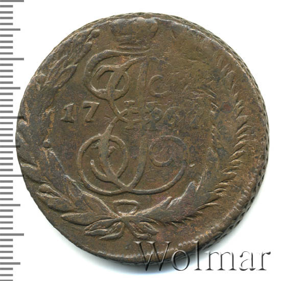 5 копеек 1767 г. СМ. Екатерина II Сестрорецкий монетный двор