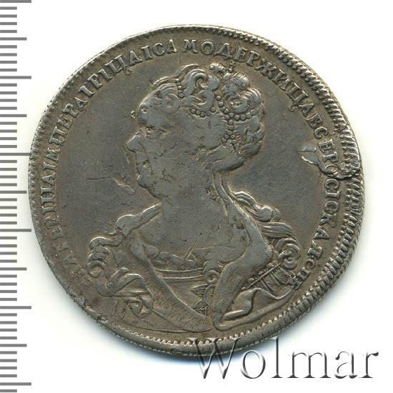 1 рубль 1725 г. СПБ. Екатерина I. Петербургский тип, портрет влево. СПБ в конце круговой надписи аверса.