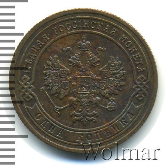 1 копейка 1907 г. СПБ. Николай II.