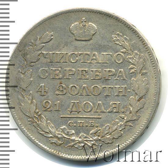 Минцмейстера найти монету решкой вверх