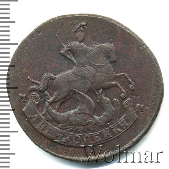 2 копейки 1788 г. ММ. Екатерина II. Буквы ММ. Гуртовая надпись