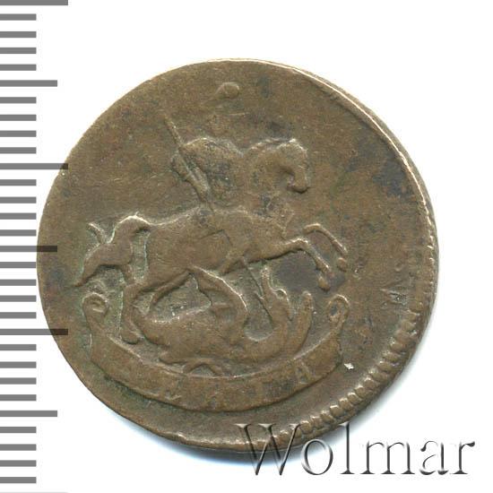Денга 1788 г. Екатерина II. Без обозначения монетного двора