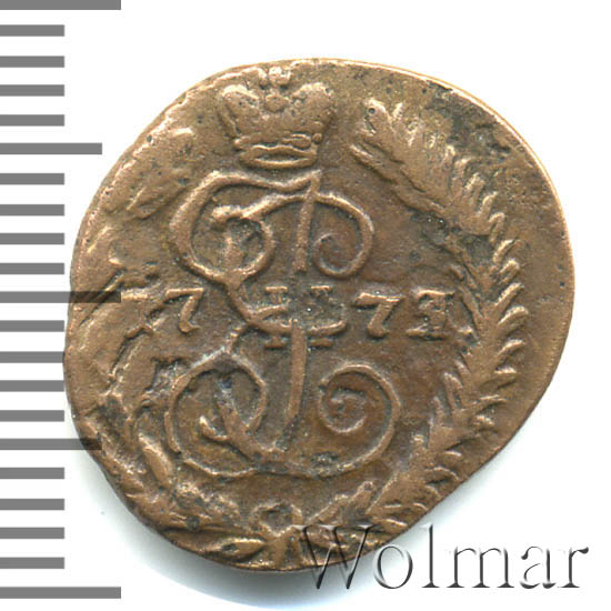 Полушка 1772 г. ЕМ. Екатерина II.