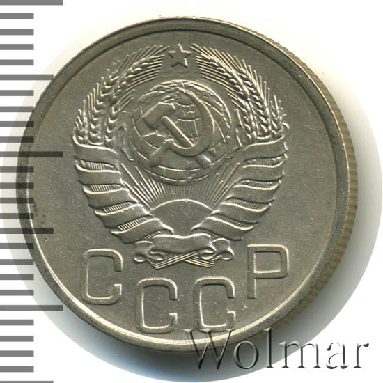 20 копеек 1939 г. Звезда маленькая, плоская