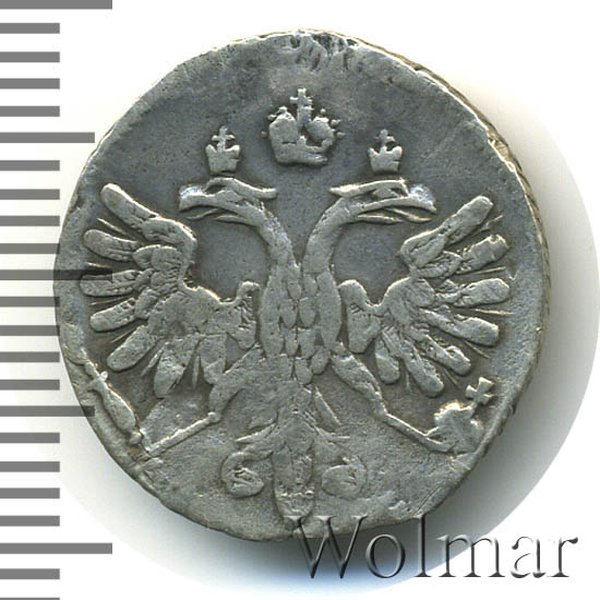 Алтын 1714 г. Петр I