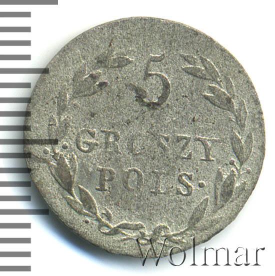 5 грошей 1818 г. IB. Для Польши (Александр I).