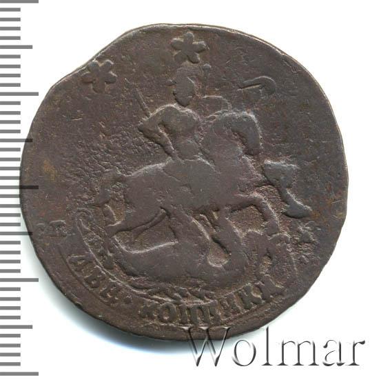 2 копейки 1788 г. СПМ. Екатерина II. Буквы СПМ. Гуртовая надпись