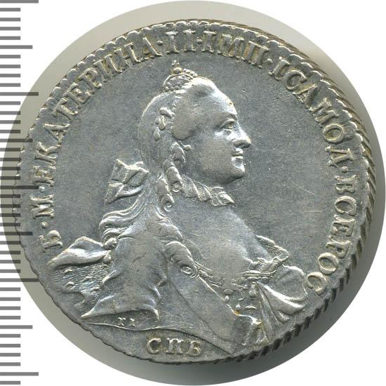 1 рубль 1763 г. СПБ НК. Екатерина II. Инициалы минцмейстера НК