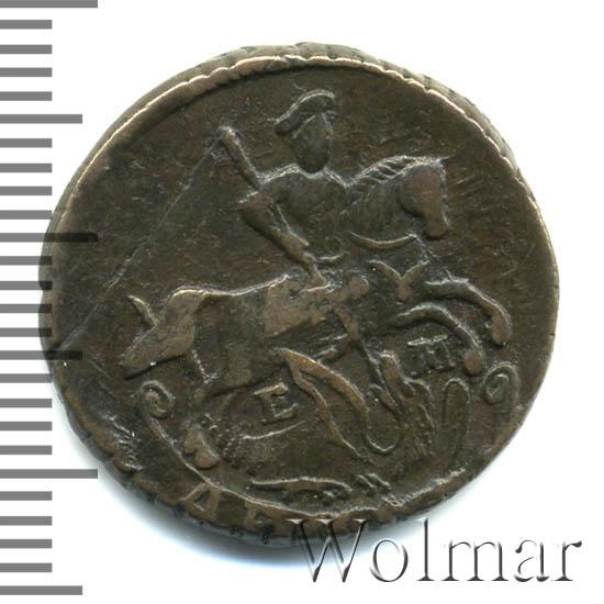 Денга 1793 г. ЕМ. Екатерина II. Буквы ЕМ