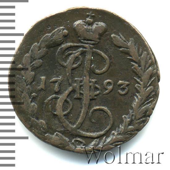 Денга 1793 г. ЕМ. Екатерина II Буквы ЕМ