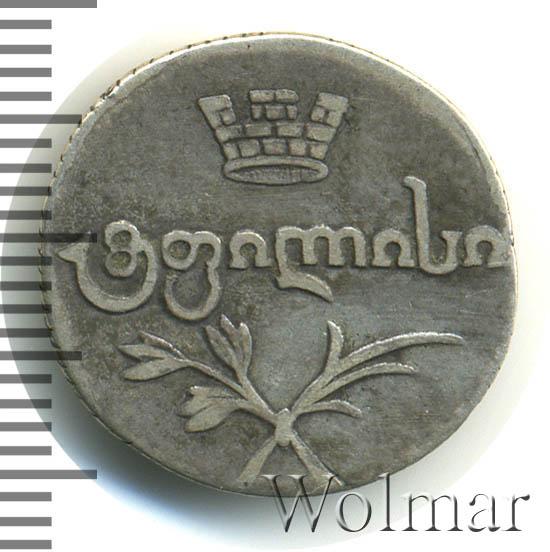 Абаз 1821 г. АТ. Для Грузии (Александр I).
