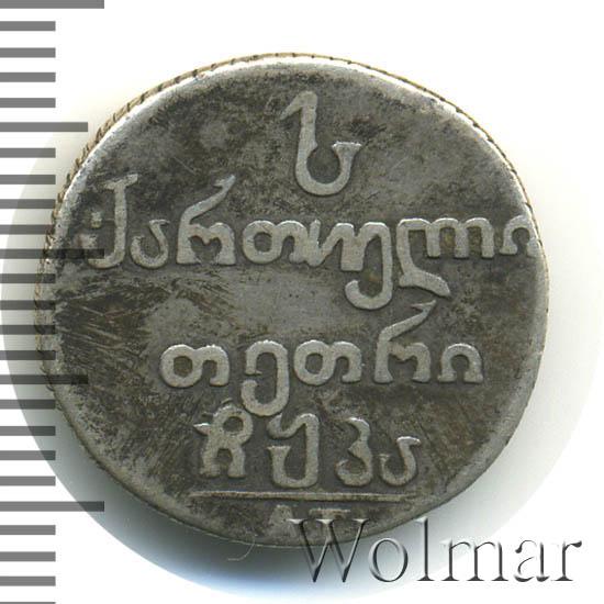 Абаз 1821 г. АТ. Для Грузии (Александр I)
