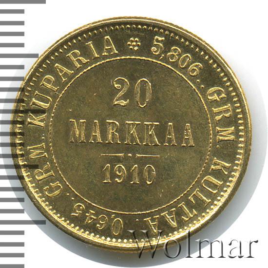 20 марок 1910 г. L. Для Финляндии (Николай II).