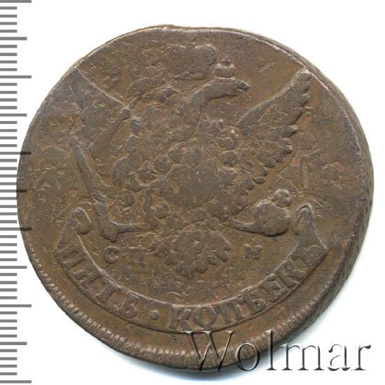 5 копеек 1764 г. СПМ. Екатерина II Санкт-Петербургский монетный двор. Бант больше