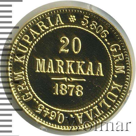 20 марок 1878 г. S. Для Финляндии (Александр II).