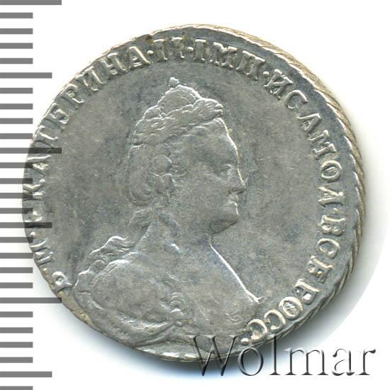 20 копеек 1788 г. СПБ. Екатерина II