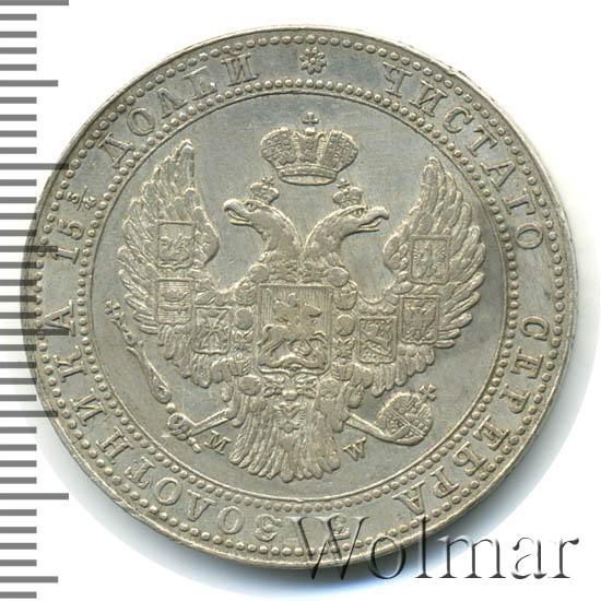 3/4 рубля - 5 злотых 1835 г. MW. Русско-Польские (Николай I) Буквы MW