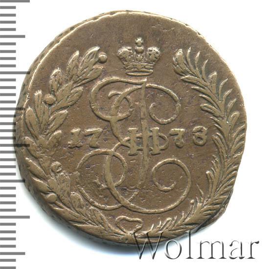 2 копейки 1778 г. ЕМ. Екатерина II.