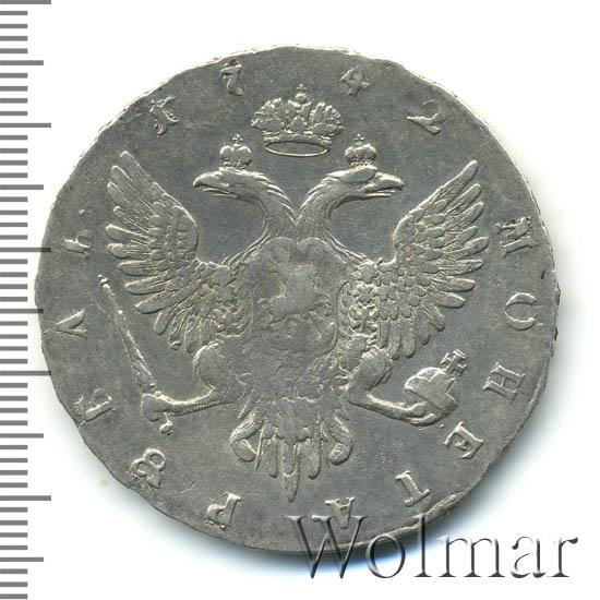1 рубль 1742 г. ММД. Елизавета I. Красный монетный двор. Край корсажа ровный.