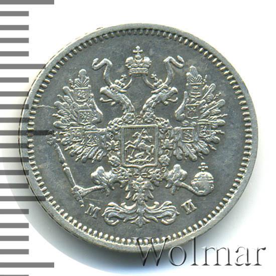 10 копеек 1861 г. СПБ МИ. Александр II Инициалы минцмейстера МИ
