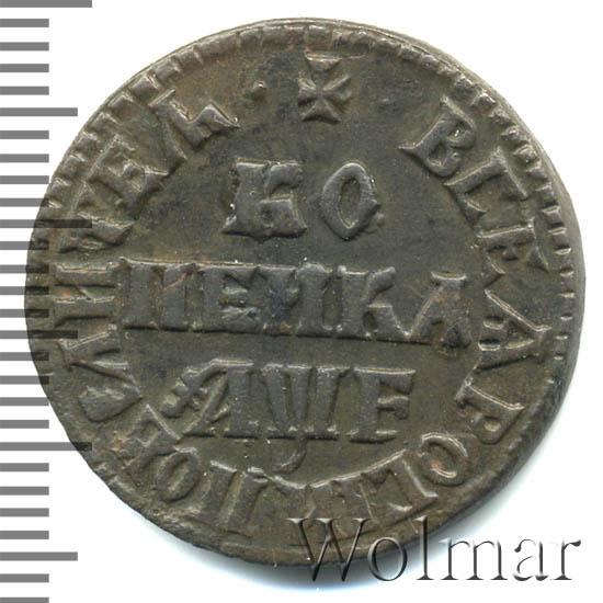 1 копейка 1705 г. МД. Петр I. Кадашевский монетный двор