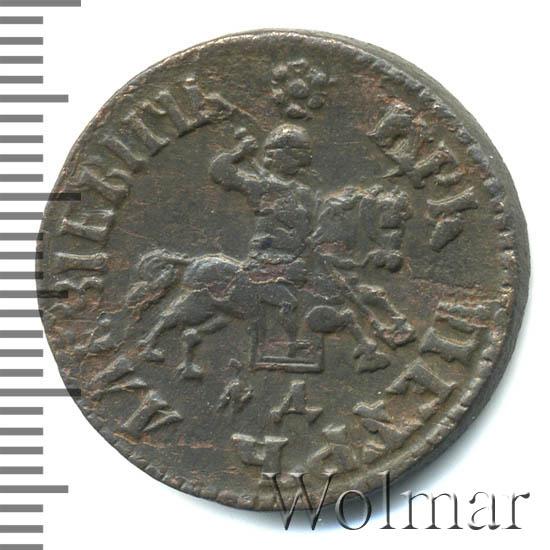 1 копейка 1705 г. МД. Петр I Кадашевский монетный двор