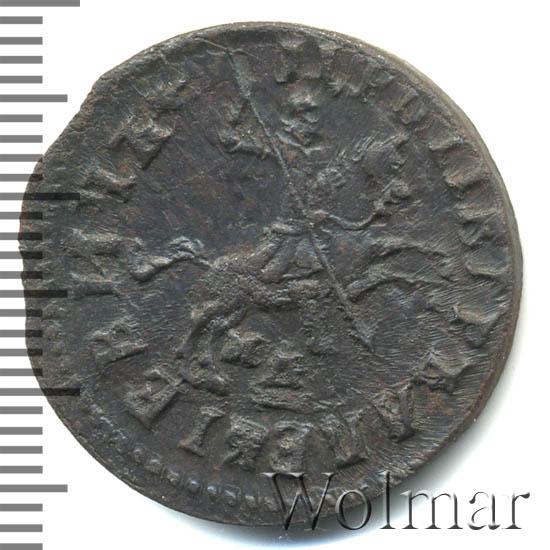 1 копейка 1716 г. МД. Петр I. Обозначение монетного двора