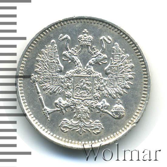 10 копеек 1861 г. СПБ. Александр II. Без инициалов минцмейстера. Гурт точки