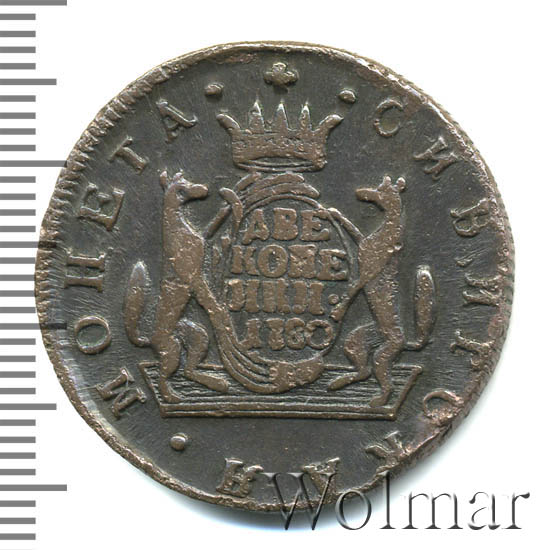 2 копейки 1780 г. КМ. Сибирская монета (Екатерина II). Тиражная монета