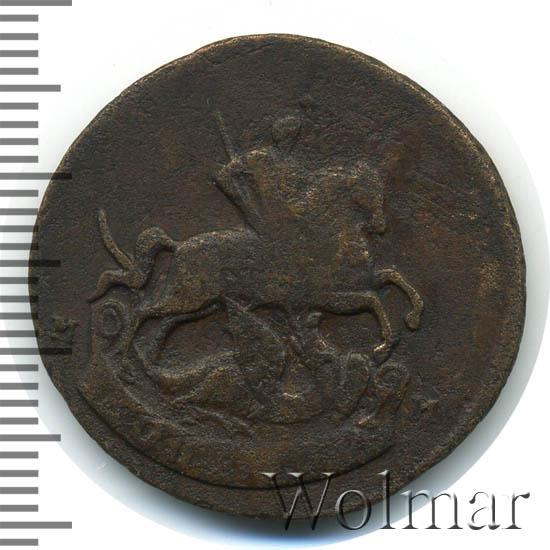 1 копейка 1795 г. ММ. Екатерина II. Буквы ММ. Гурт сетчатый