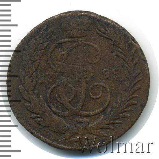 1 копейка 1795 г. ММ. Екатерина II Буквы ММ. Гурт сетчатый